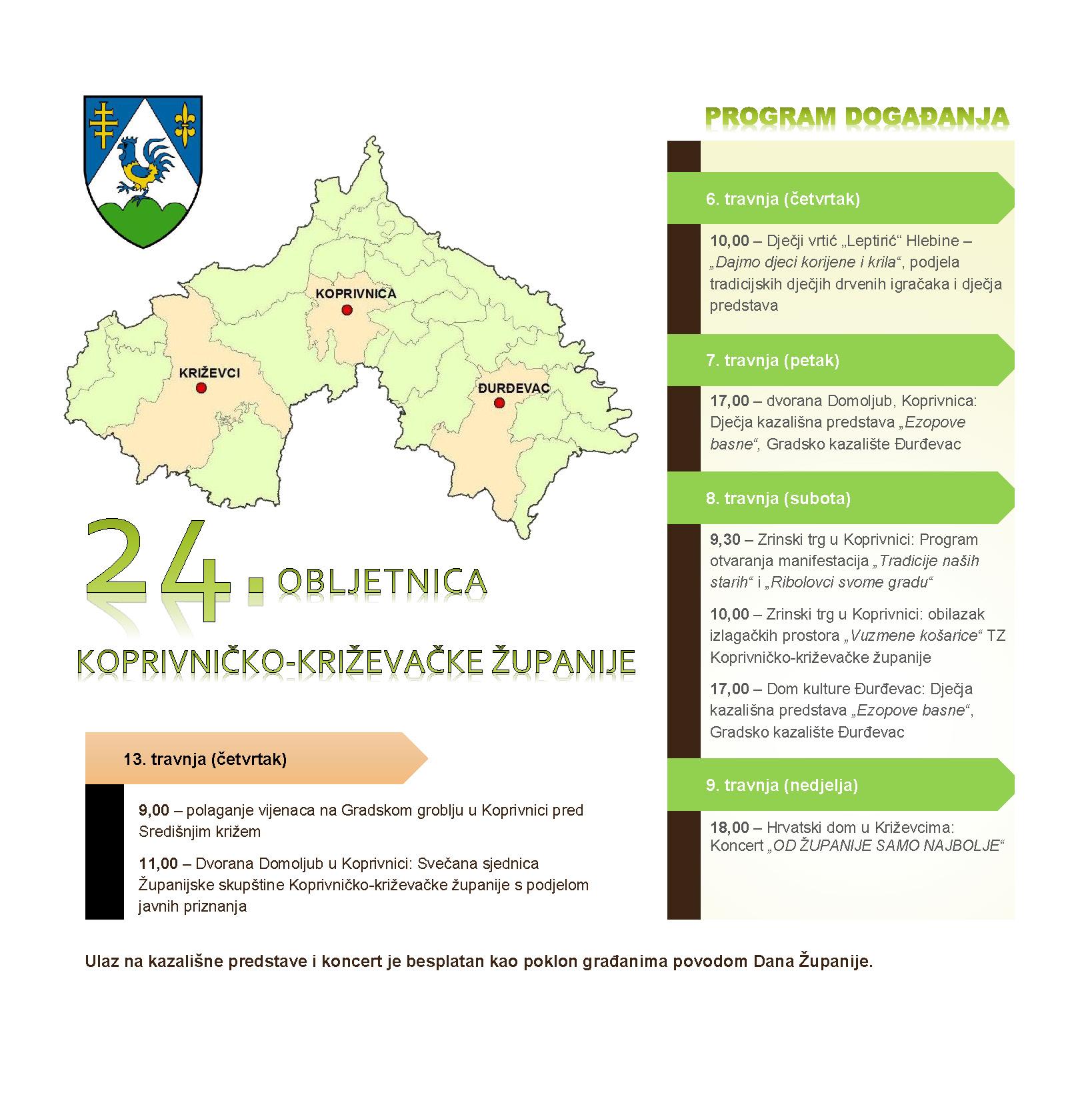 24. obljetnica Koprivničko – Križevačke županije